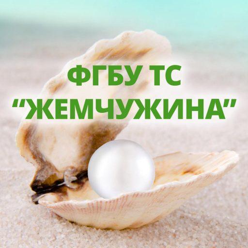 """Туберкулезный санаторий """"Жемчужина"""" (Луга)"""